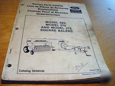 new holland 575 baler manual
